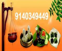 Direct admission in (bams) bachelor of ayurveda medicine and surgery